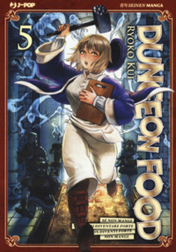 Dungeon food. 5. - Ryoko Kui   Thecosgala.com