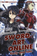 Early and late. Sword art online. 8.