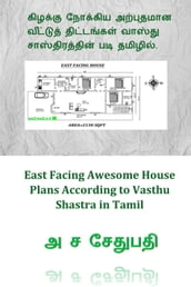 . (East Facing Awesome House Plans According to Vasthu Shastra in Tamil)