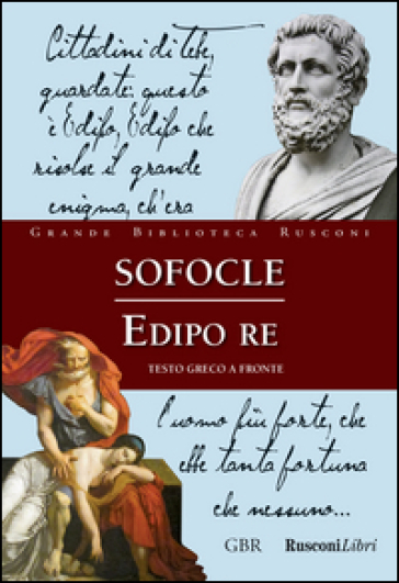 Edipo re - Sofocle | Jonathanterrington.com