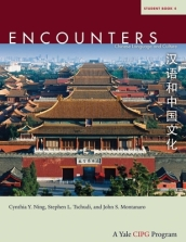 Encounters 4  Student Book