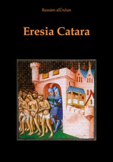 Eresia catara - Rassam Al-Urdun  