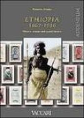 Ethiopia 1867-1936. History, stamps and postal history. Addendum