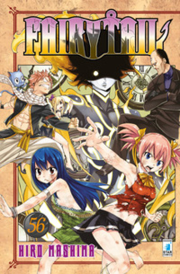 Fairy Tail. 56. - Hiro Mashima  