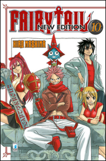 Fairy Tail. New edition. 10.