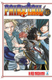 Fairy Tail. New edition. 35.