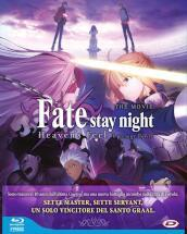 Fate/Stay night - Heaven s feel 1. presage flower (Blu-Ray)(first press)