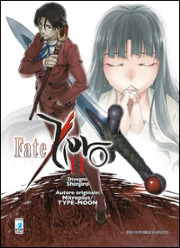 Fate/Zero. 11. - Shinjiro |