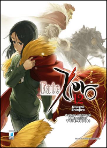 Fate/Zero. 12. - Shinjiro |