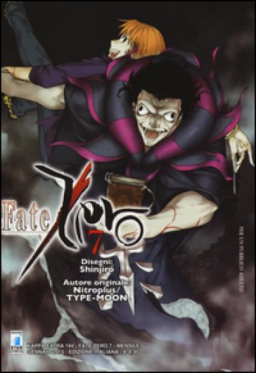 Fate/Zero. 7. - Shinjiro | Rochesterscifianimecon.com