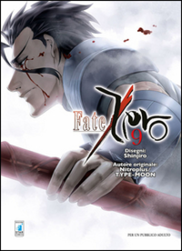 Fate/Zero. 9. - Shinjiro | Rochesterscifianimecon.com