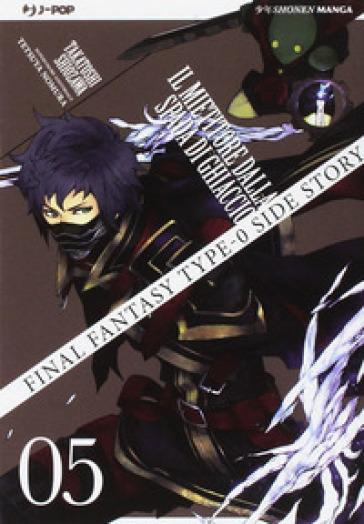Final Fantasy Gaiden Type-0. Il mietitore dalla spada di ghiaccio. 5. - Shiozawa Takatoshi |
