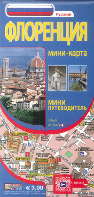 Firenze mini map. Ediz. russa
