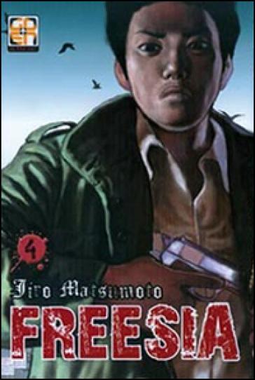 Freesia. 4. - Jiro Matsumoto |