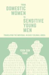 From Domestic Women to Sensitive Young Men