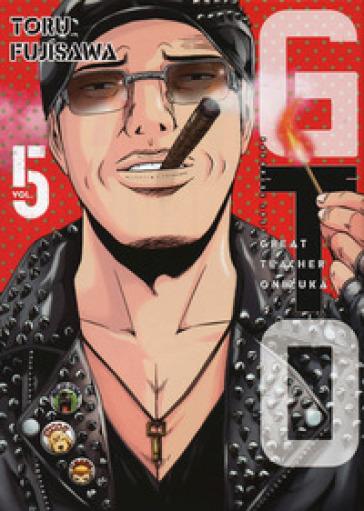 GTO. Paradise lost. 5. - Toru Fujisawa |