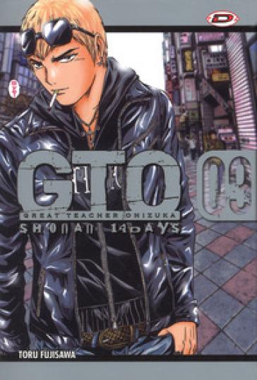 GTO. Shonan 14 days. 9. - Toru Fujisawa   Rochesterscifianimecon.com