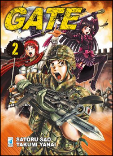 Gate. 2. - Takumi Yanai |