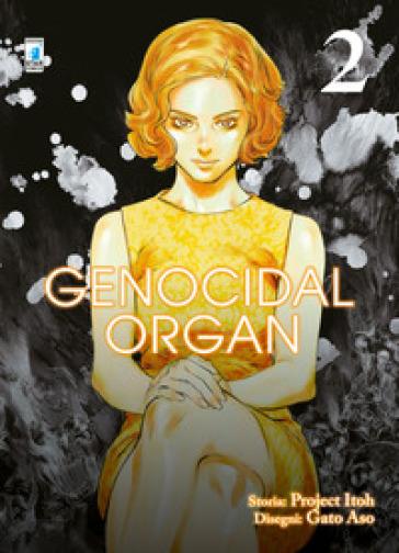 Genocidal organ. 2. - Project Itoh  