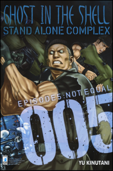 Ghost in the shell. Stand alone complex. 5. - Yu Kinutani |