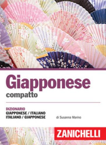 Giapponese compatto. Dizionario giapponese-italiano, italiano-giapponese - Susanna Marino | Thecosgala.com
