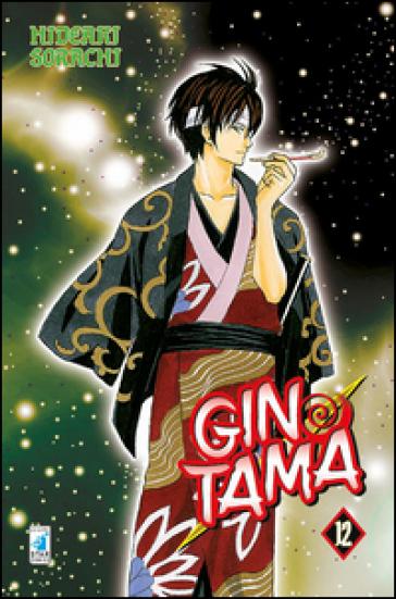 Gintama. 12. - Hideaki Sorachi |