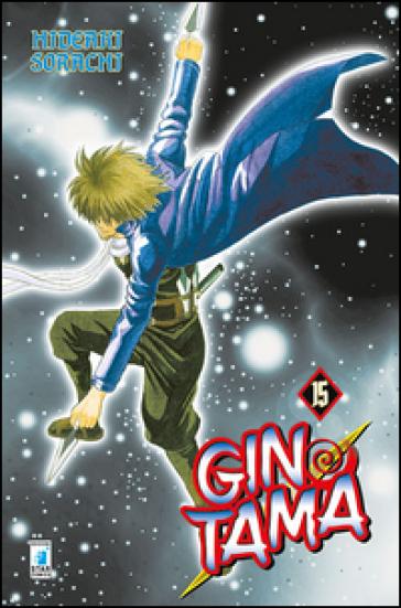 Gintama. 15. - Hideaki Sorachi |