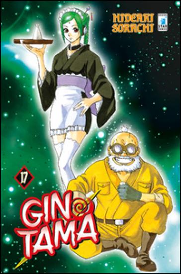 Gintama. 17. - Hideaki Sorachi |
