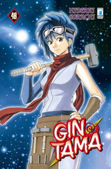 Gintama. 48. - Hideaki Sorachi   Jonathanterrington.com
