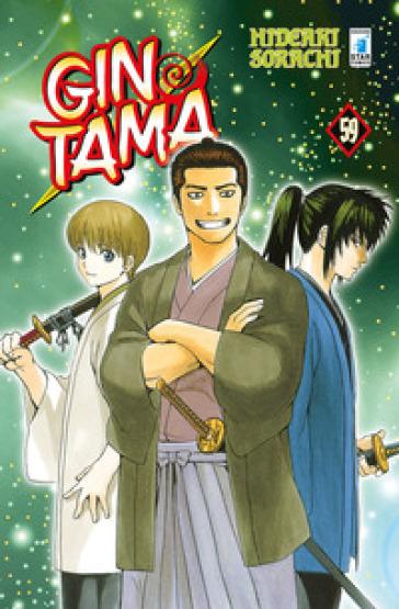 Gintama. 59. - Hideaki Sorachi |