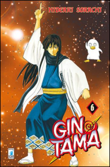 Gintama. 6. - Hideaki Sorachi   Rochesterscifianimecon.com