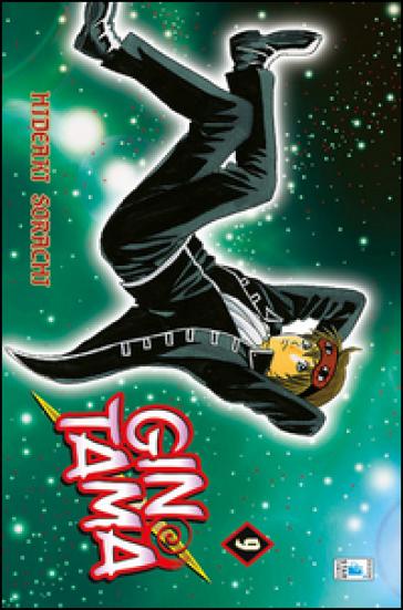 Gintama. 9. - Hideaki Sorachi | Rochesterscifianimecon.com