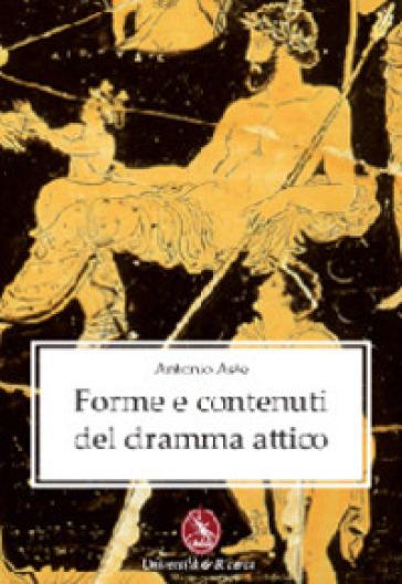 Gli epigrammi di papa Damaso I - Antonio Aste |
