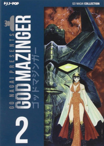 God Mazinger. Ultimate edition. 2. - Go Nagai  