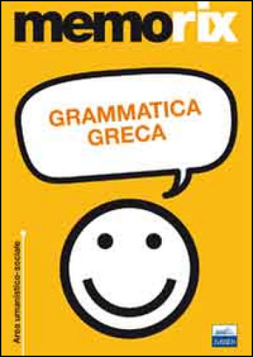 Grammatica greca - Enrico Renna | Rochesterscifianimecon.com