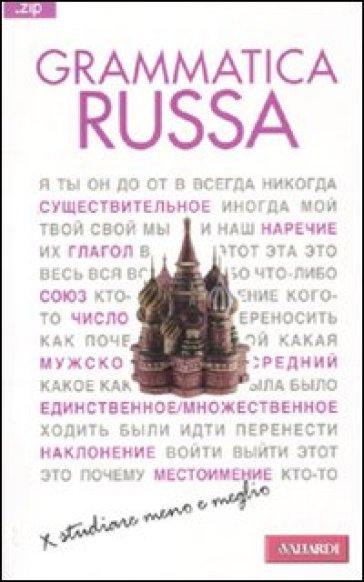 Grammatica russa - Pia Dusi | Rochesterscifianimecon.com