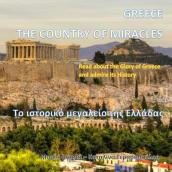 Greece the Country of Miracles