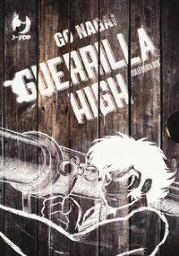 Guerrilla high. 1-2. - Go Nagai |