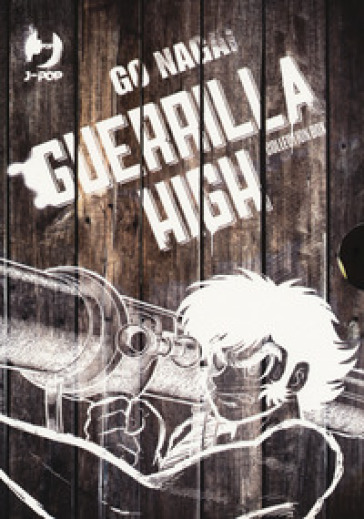 Guerrilla high. 1-2. - Go Nagai   Rochesterscifianimecon.com