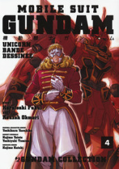 Gundam Unicorn. Bande Dessinée. 4.