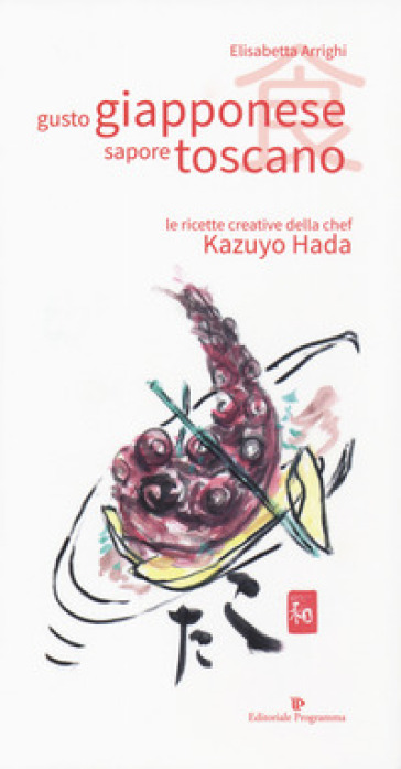 Gusto giapponese sapore toscano. Le ricette creative della chef Kazuyo Hada - Elisabetta Arrighi | Ericsfund.org