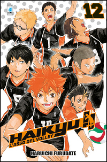 Haikyu!!. 12. - Haruichi Furudate | Ericsfund.org