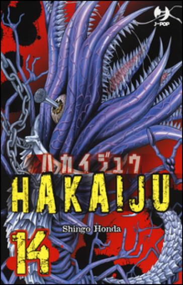 Hakaiju. 14. - Shingo Honda |
