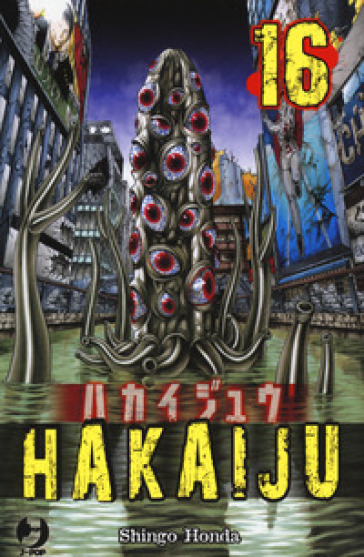 Hakaiju. 16. - Shingo Honda | Jonathanterrington.com