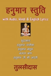 Hanuman Stuti with Audio, Hind & English Lyrics