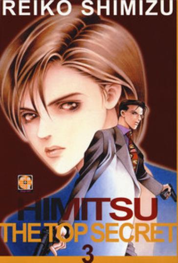 Himitsu. The top secret. 3. - Reiko Shimizu | Rochesterscifianimecon.com