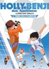 Holly & Benji - Due fuoriclasse - Stagione 01 (10 DVD)