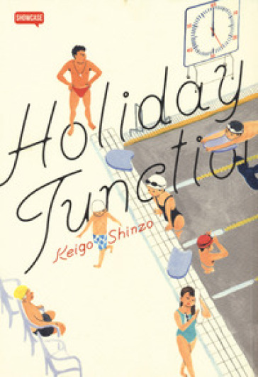 Holyday junction - Keigo Shinzo  