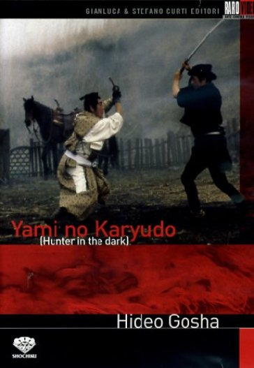 Hunter in the dark - Yami no karyudo (DVD)