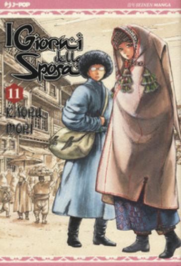 I giorni della sposa. 11. - Kaoru Mori | Jonathanterrington.com